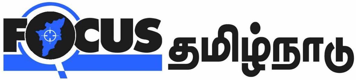 Focus Tamilnadu